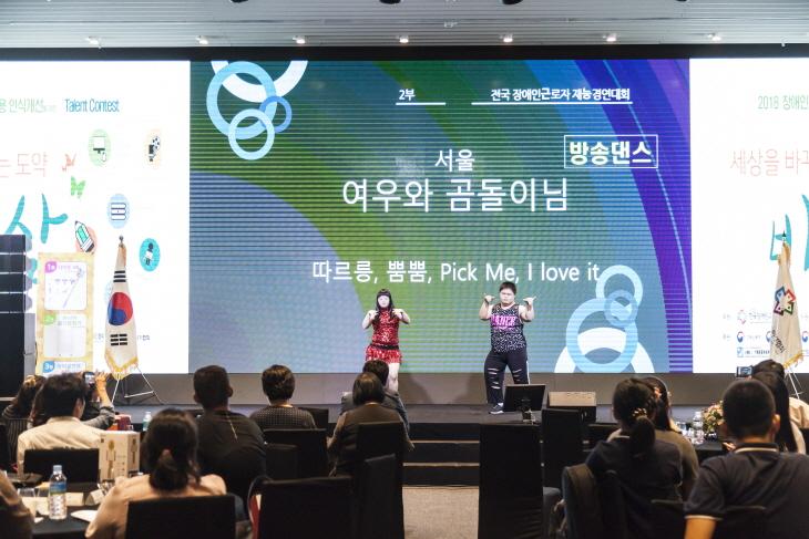 경연대회 최우수상 - 여우와 곰돌이.jpg