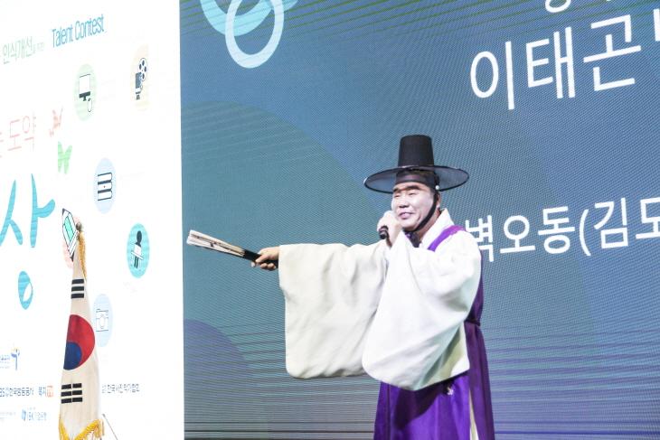 경연대회 우수상 - 경북.jpg