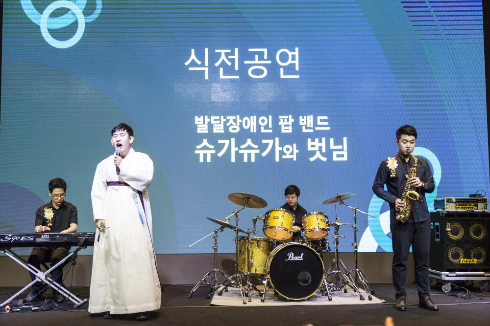식전공연 - 슈가슈가와 벗님2.jpg