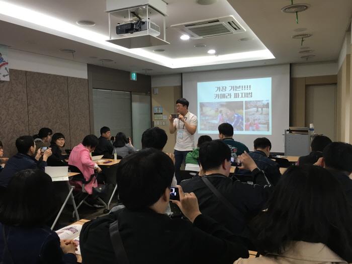 1. 첫째날 사진촬영 기법 강의.JPG