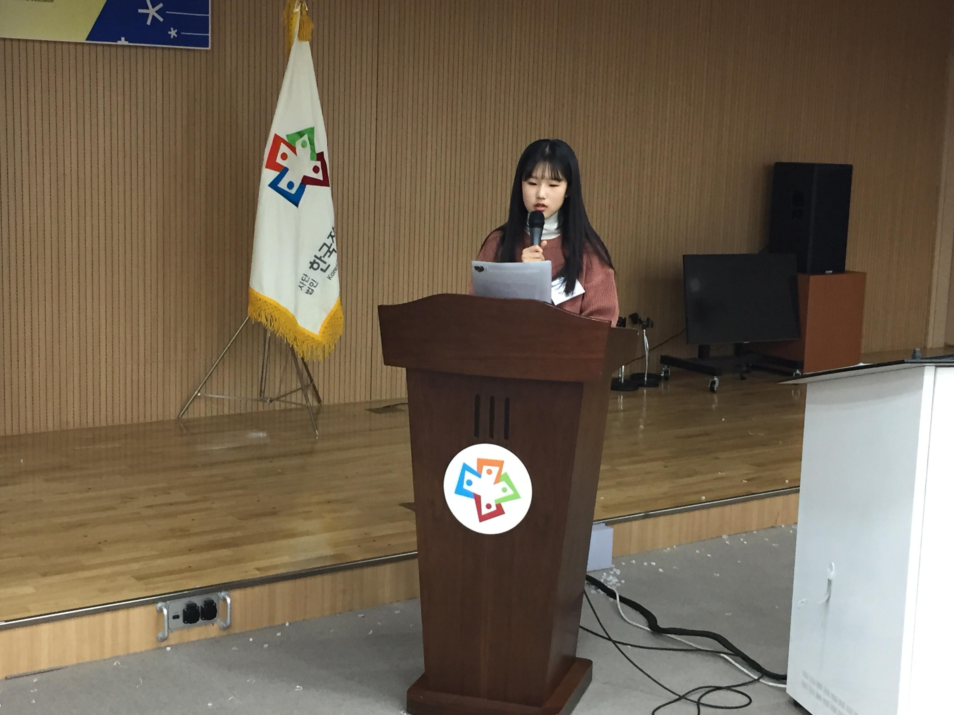 우수사례 발표(수기부문 최우수상 - 서곶중학교 하0진)
