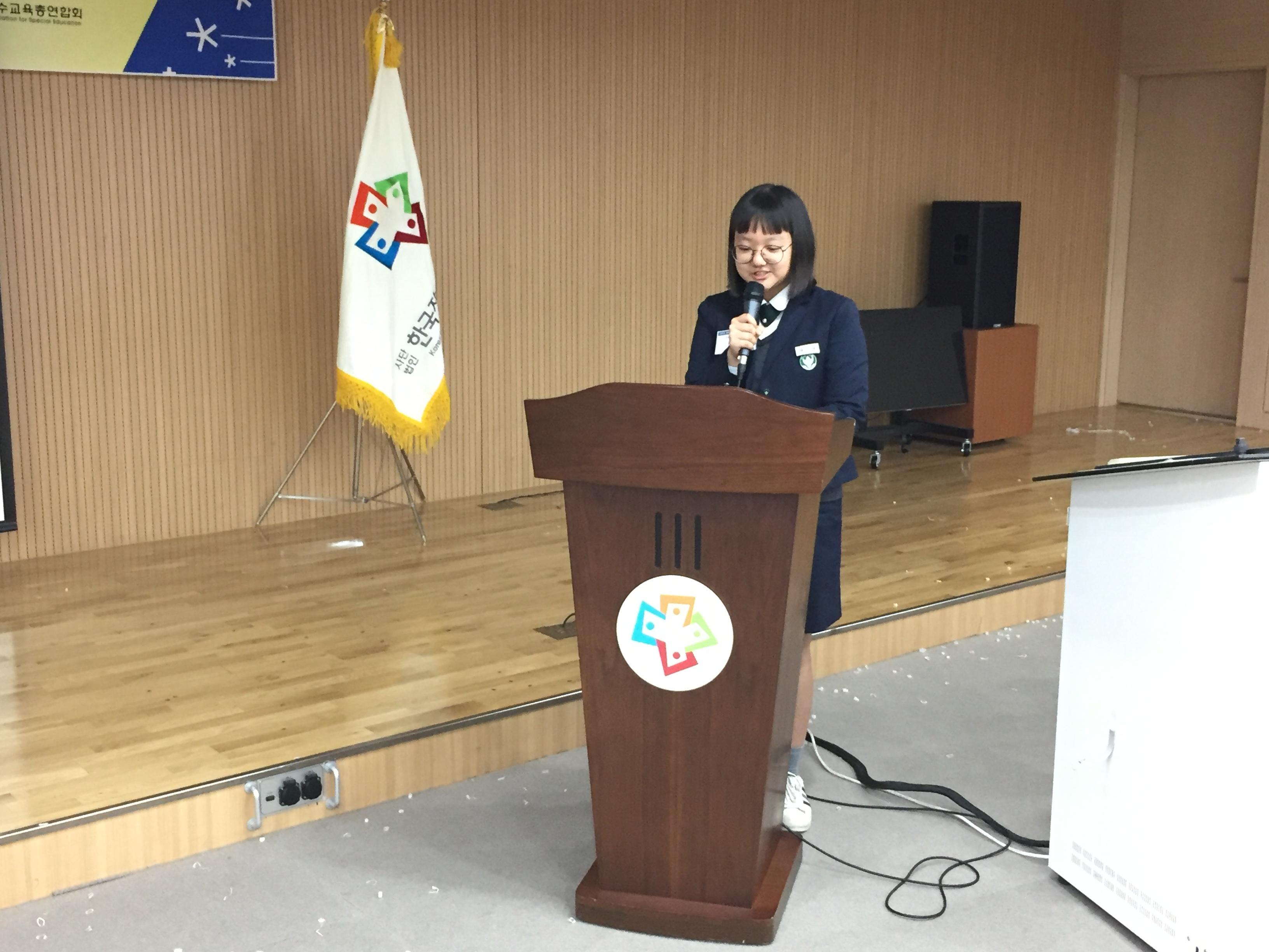 우수사례 발표(UCC부문 최우수상  - 산곡여자중학교 H0H봉사단)