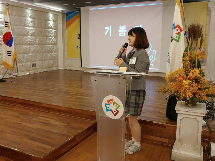 2. 활동사례수기를 발표하는 서울 경일고등학교 기봉이팀 모습.jpg