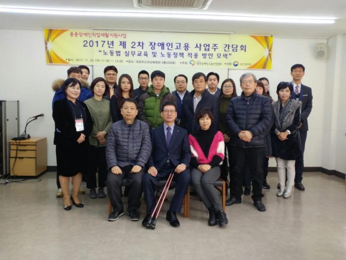 사진2. 단체사진.JPG
