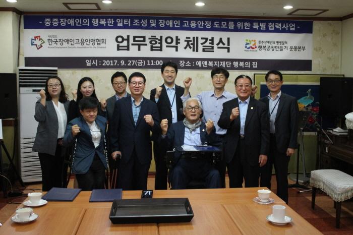 사진2. 업무협약 체결 후 단체사진.JPG