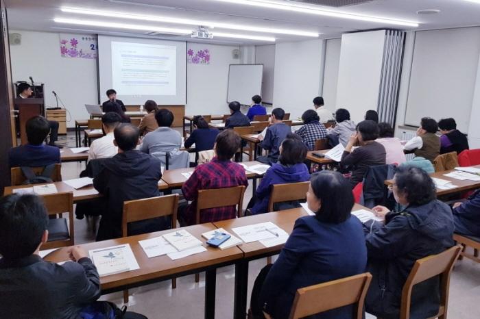 첨부사진1. 노동법 강의 모습.JPG