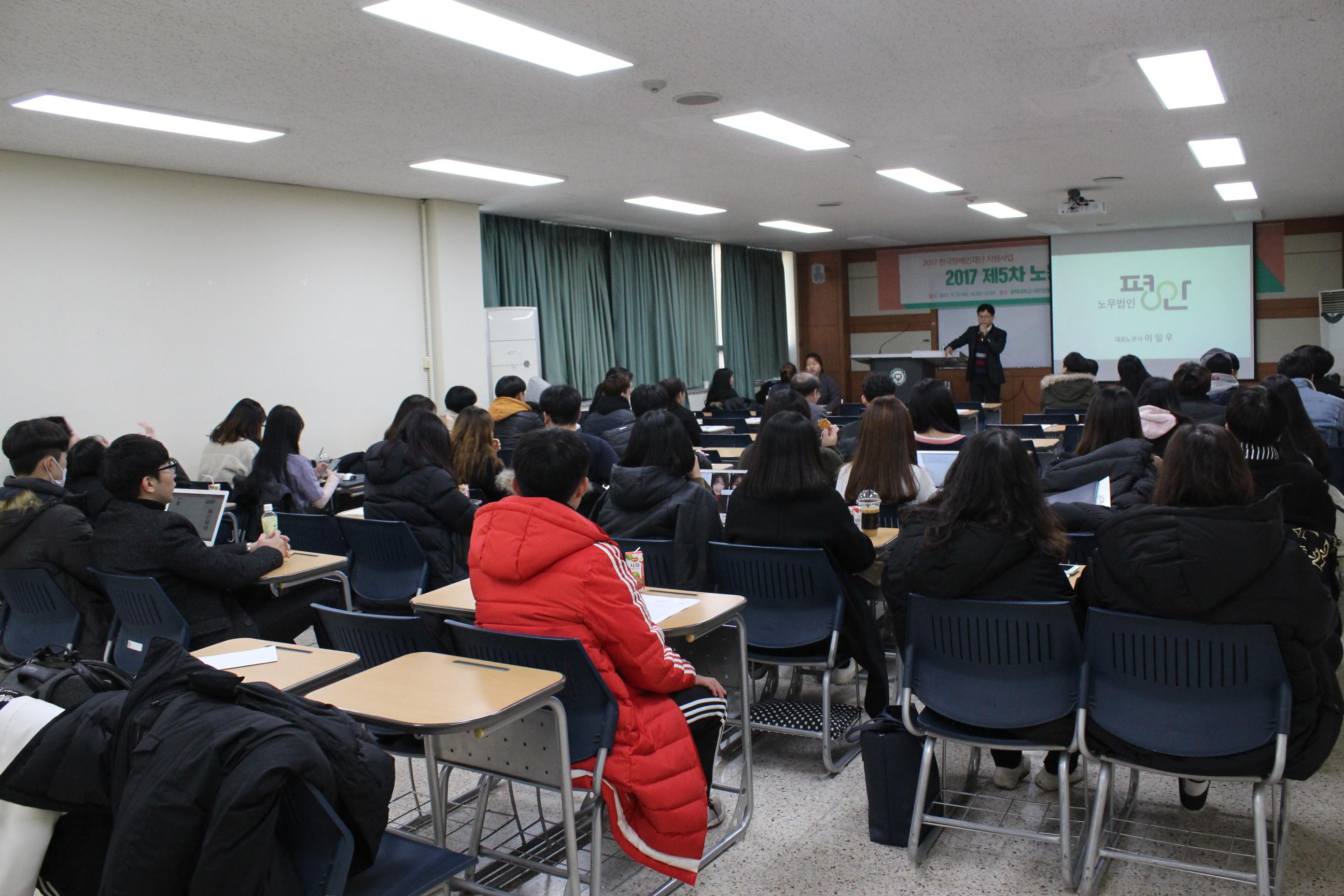 교육을 경청 중인 참석자의 모습.JPG