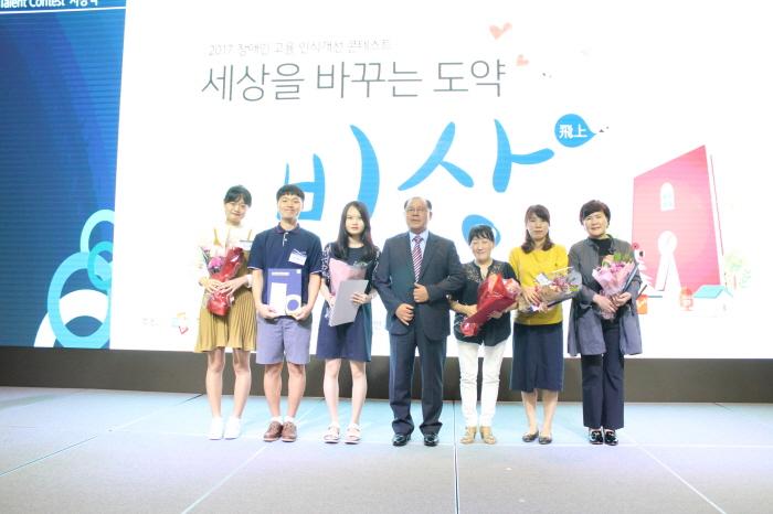 7. 한국장애인개발원 황화성 원장과 은상 수상자 모습.JPG