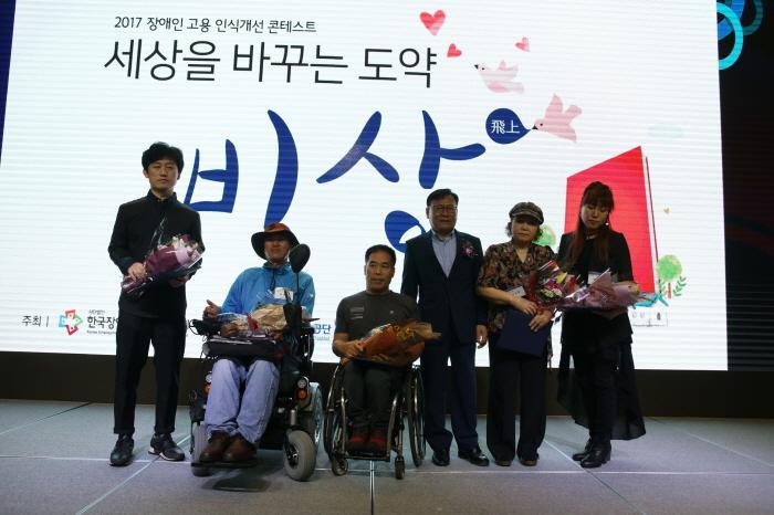 8. 한국지체장애인협회 김광환 회장과 동상 수상자 모습.jpg