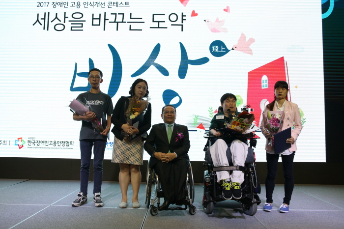 9. 한국장애인문화예술원 신종호 이사장과 가작수상자 모습.jpg