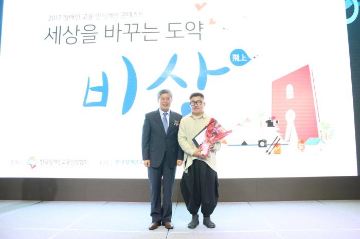 4-1. 컴퓨터그래픽부문 금상 시상하는 박관식 고용공단촉진이사-송홍익님.JPG