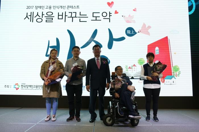 10. 한국장애인고용안정협회 충남지부 이건휘 지부장과 입선수상자 모습.jpg