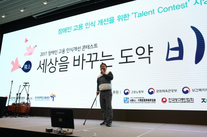 12. 2부 재능 경연대회 우수상을 차지한 광주 차진환님.jpg