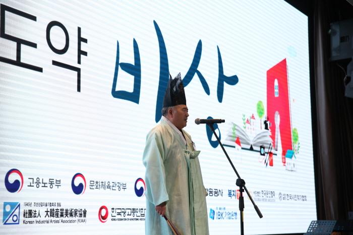 13. 2부 재능 경연대회 동화구연으로 장려상을 수상한 인천 정창근님(시각장애인).jpg