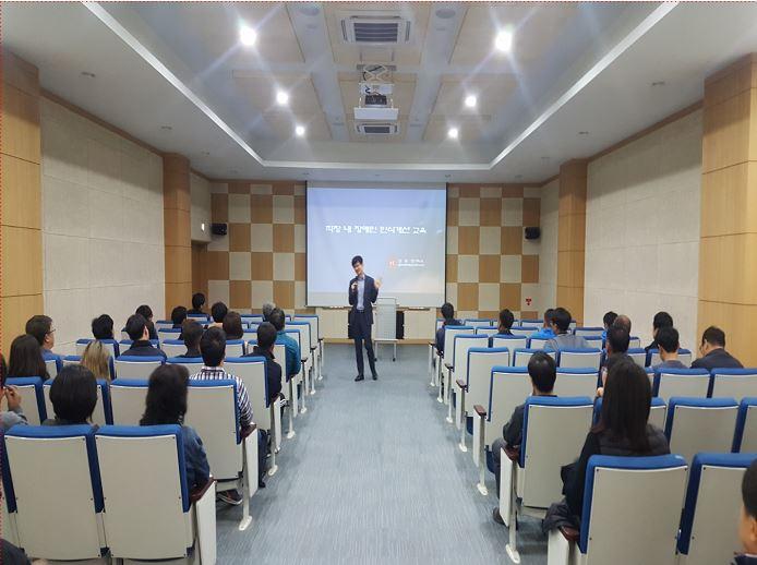 김포시시설관리공단 사진2.JPG