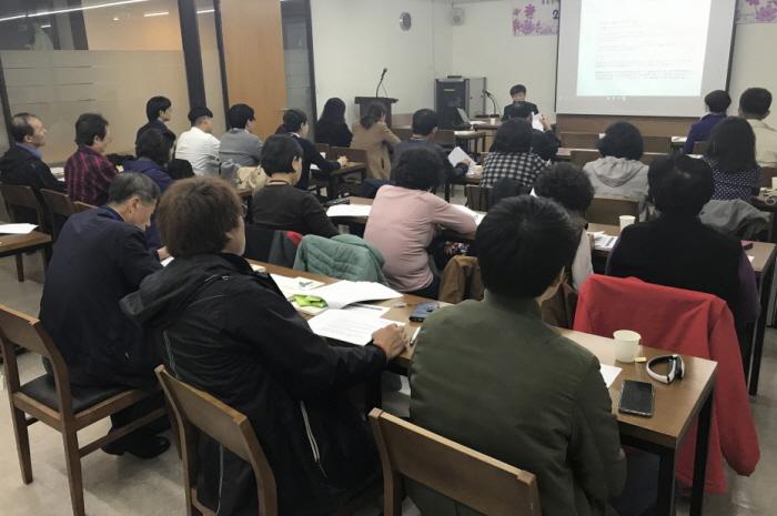 노동법 강의3.JPG