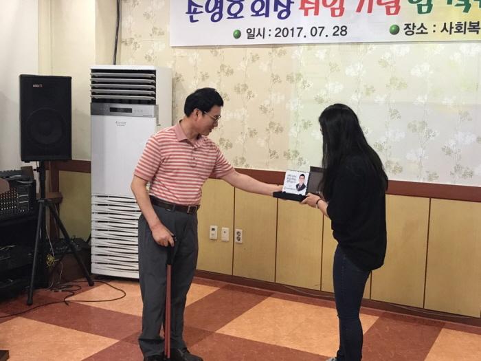 2. 취임 축하패 전달.jpg
