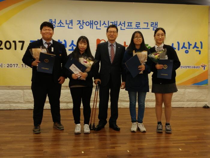 3. 한국특수교육총연합회장상을 수상자 모습.jpg