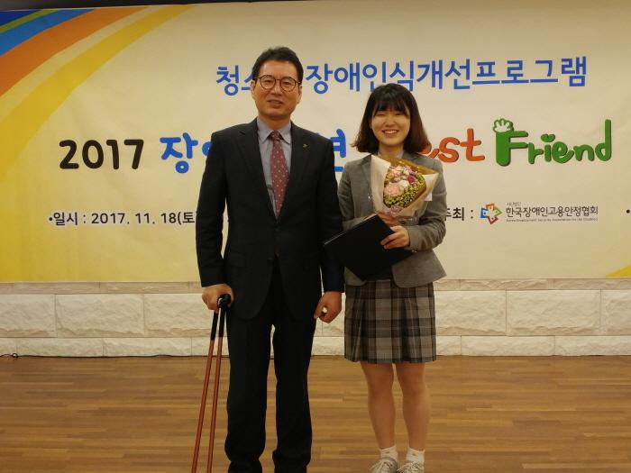 2. 한국장애인고용공단이사장상을 수상한 경일고등학교 '기봉이팀(봉사기획동아리)'.jpg